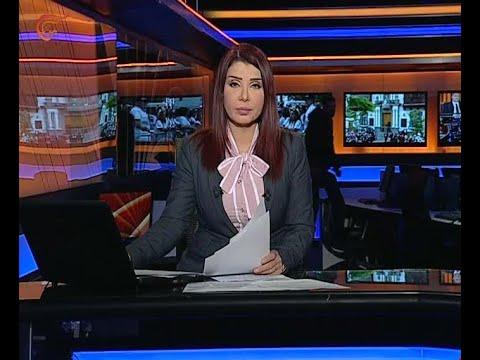 نشرة الأخبار | المسائية | 2018-01-21