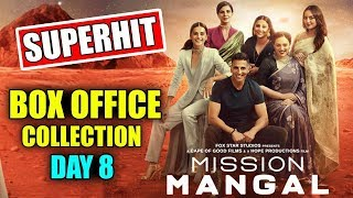 MISSION MANGAL 8th Day Box Office Collection | Akshay Kumar, Vidya Balan