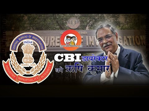 IPS Rishi Kumar Shukla appointed as new CBI Director | Talented India News