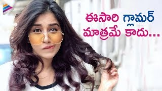 Nabha Natesh Reveals her Role in Disco Raja Movie | Ravi Teja | 2019 Latest Telugu Movie News