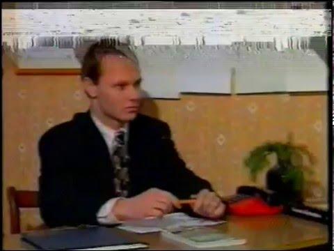 Архив белорусского ТВ, 1996, ПЭМТ ИБМТ БГУ