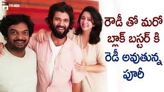 Vijay Deverakonda & Puri Jagannadh Movie Shooting Update | Charmy | 2019 Tollywood Latest Updates