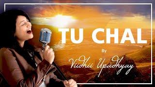 Tu Chul - viidhiiupadhyay , Country