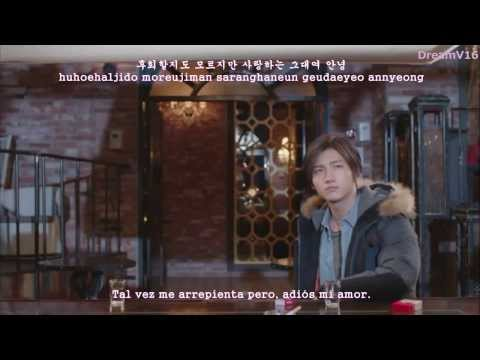 I Have to Forget You (OST. Mimi)