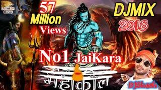 Watch MAHAKAL KHATARNAK डायलाग DJ COMPETITION JAIKARA 2018