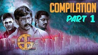 Kadikara Manithargal | Tamil Movie | Compilation Part 1 | Kishore | Latha Rao | Sam C. S