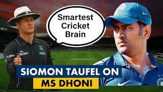 Simon Taufel on MS Dhoni | Taufel's lecture | Funny encounter