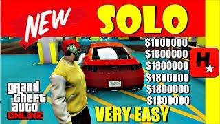 GTA 5 SOLO MONEY GLITCH - *SOLO* CAR DUPLICATION GLITCH - NO