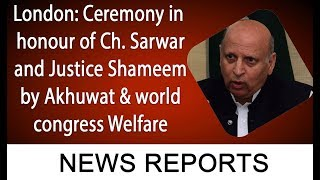 London: Ceremony in honour of Ch. Sarwar and Justice Shameem by Akhuwat & world congress Welfare