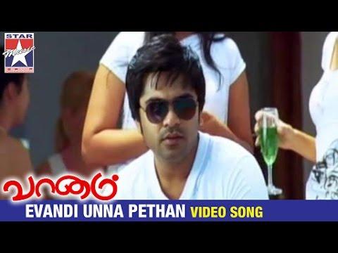 Evandi Unna Pethan Video Song | Vaanam Tamil Movie Songs HD | Simbu | Anushka | Yuvan Shankar Raja - UCd460WUL4835Jd7OCEKfUcA