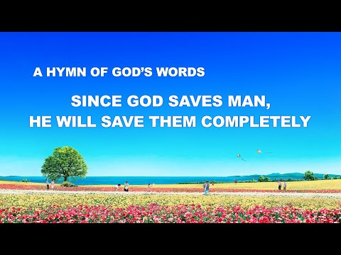 New English Gospel Song With Lyrics