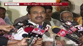 Hamara Hyderabad News | 16th August 2019 | V6 News