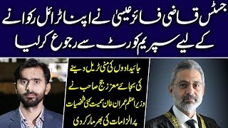 On what grounds Justice Faez Isa challenges presidential reference against himself? Siddique Jan