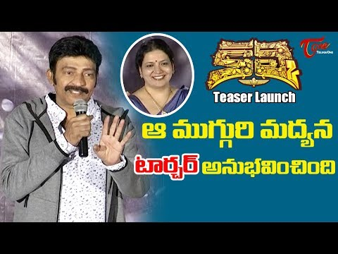 Rajasekhar Birthday Celebrations at Kalki Movie Teaser Launch | Jeevitha | TeluguOne