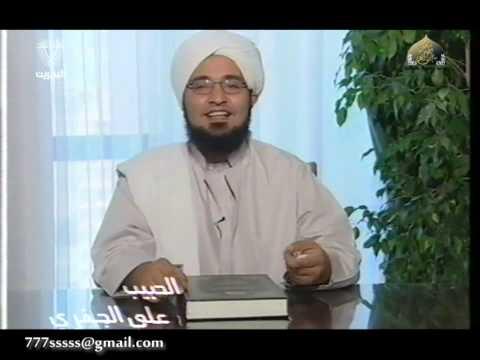 الحبيب علي الجفري - سبيل الادكار (13-30)