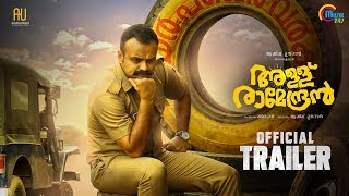 Video Trailer Allu Ramendran