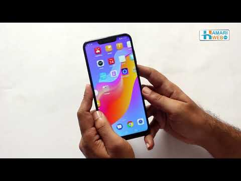Honor Play Unboxing And First Look In Urdu