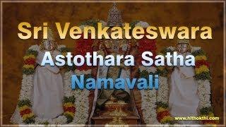 Sri Venkateshwara Ashtothra Shatanaamavali