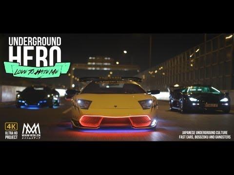 Underground Hero : Love To Hate Me - Lukehuxham.com Lamborghini Bosozoku - UC7__HE3ZzyO976LhSQjngEQ