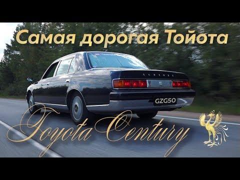 Самая дорогая Тойота - Toyota Century GZG50 - UCbSIZg9ho_RFvic2EOITAVw