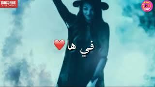 Watch Arabic Whatsapp Status Video Fi Ha Aj Status Online