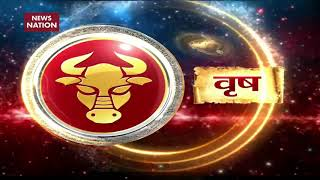 Your Horoscope Today | Predictions for July 20