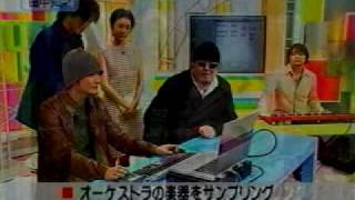 Fantastic plastic machine - Top Runner ラジオ体操第1remix featuring hana