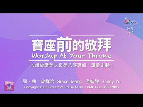 //OKMV (Official Karaoke MV) -  (8)