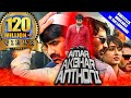 Amar Akbhar Anthoni (Amar Akbar Anthony) 2019 New Hindi Dubbed Full Movie  Ravi Teja, Ileana
