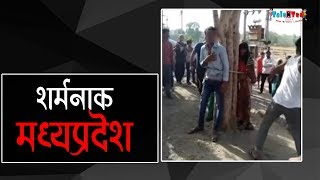 पत्नी की बेवफाई पर पति की बेरहम सजा का रोंगटे खड़े कर देने वाला Video | Talented India News