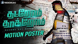 Video Trailer Thatrom Thookrom