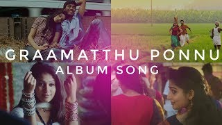 💕Graamatthu Ponnu 💞Tamil Album 💞Love 💞Whatsapp Status Tamil Video💞Lovely Perumal💕