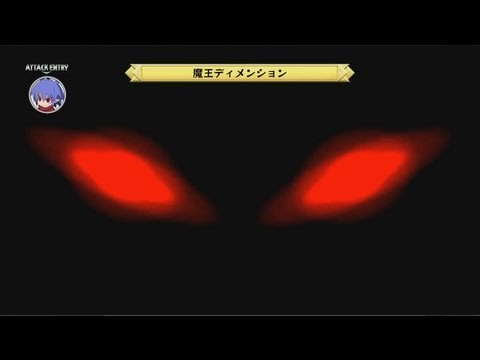Disgaea D2 ~Main Character skills~ - default