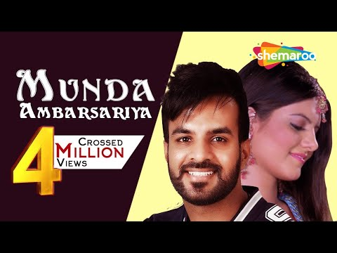 Munda Ambarsariya Lyrics - Happy Raikoti | Once Upon a Time Amritsar