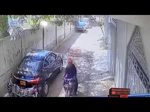 Purse Snatching Footage In F.B Area Karachi