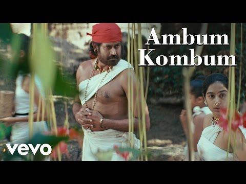 Kerala Varma Pazhassi Raja - Ambum Kombum Video | Ilaiyaraaja - UCTNtRdBAiZtHP9w7JinzfUg