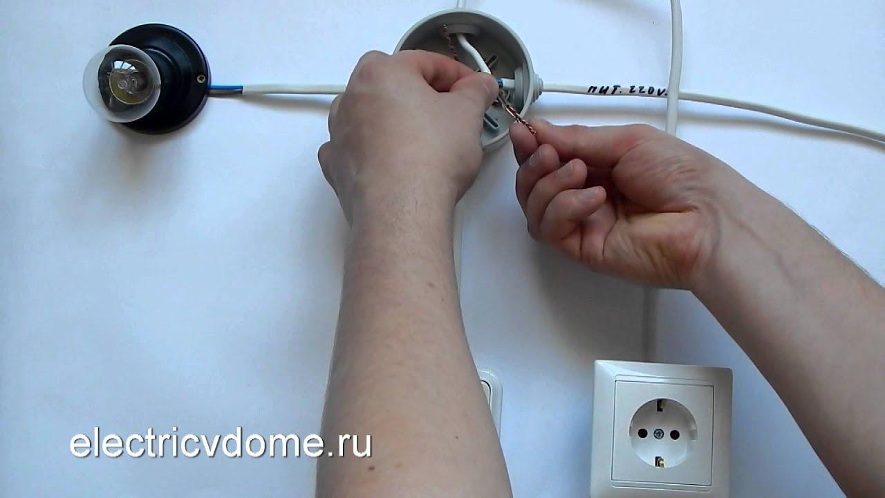 песни: Кинчев как установить розетку от выключателя работы автобусный парк