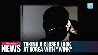 Taking a closer look at Korea with