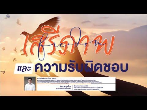 Sunday Full Service 1 November 2020 (live)