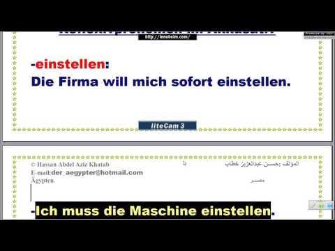Lektion248 الأفعال-أفعال يتغير معناها عندما تنعكس-تعليم اللغة الألمانية