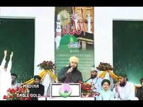 Marhaba Ya Mustafa - Owais Raza Qadri Naat