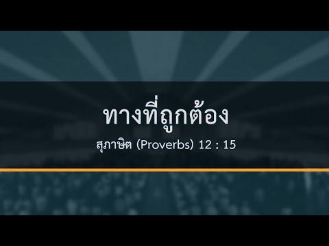 12:15  15Nov20