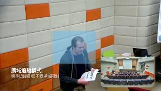 PTC500S 產品介紹影片