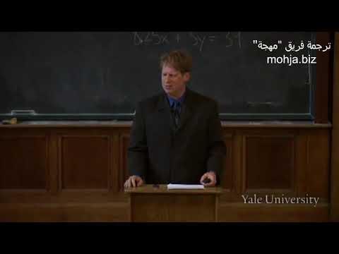 كورس مقدمة في علم النفس - 3 -   لماذا يختلف الناس ؟  . ( مترجم )
