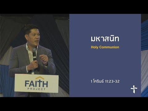 (1  11:23-32)