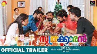 Video Trailer Soothrakkaran