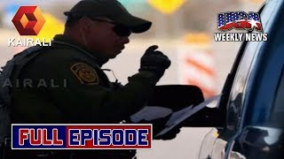 USA Weekly News   18th August 2019   Full Episode