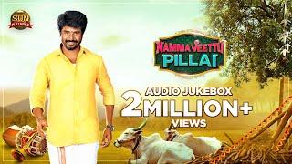 Video Trailer Namma Veetu Pillai