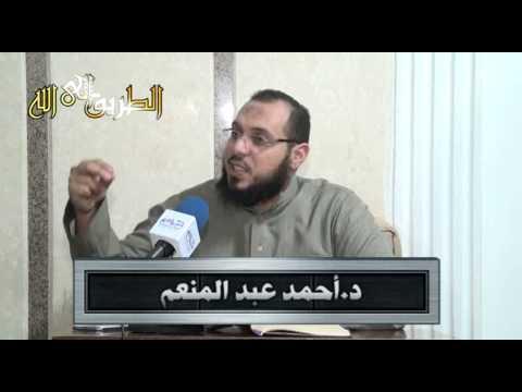 تفسير سورة الأنعام (8) | الآيات (53-58) | د. أحمد عبد المنعم