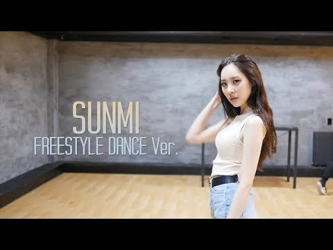 Gashina (Freestyle Dance Version)